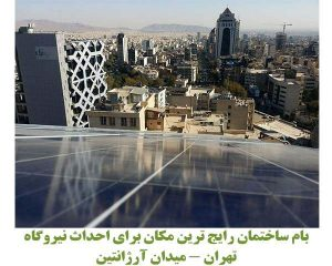 solar panel araniroo 3 1 300x240 - solar-panel-araniroo-3