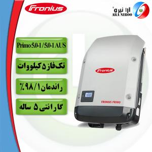 Primo 5.0 1 5.0 1 AUS 1 300x300 - Fronius Primo-5.0-1-5.0-1-AUS