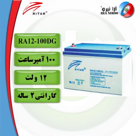 Ritar RA12-100DG