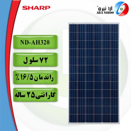 Sharp NDAH320 2 450x450 - پنل خورشیدی شارپ Sharp ND-AH320