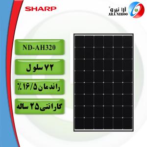 Sharp NDAH320 300x300 - Sharp-NDAH320