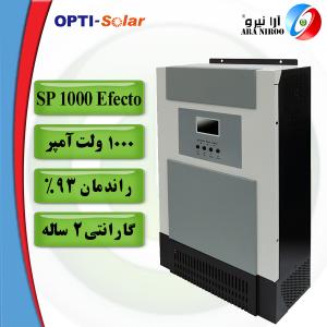 sp 1000 efecto 300x300 - opti solar sp-1000-efecto