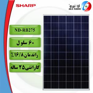 Sharp ND RB 275 W 1 300x300 - Sharp-ND-RB-275-W