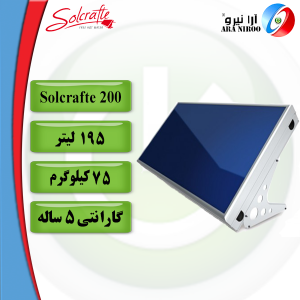 solcrafte 200 300x300 - solcrafte-200