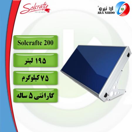 solcrafte 200 450x450 - خانه 8 : فروشگاه