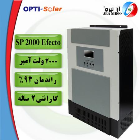 opti solar sp-2000-efecto