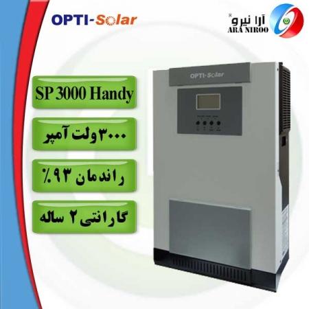 sp-3000-handy