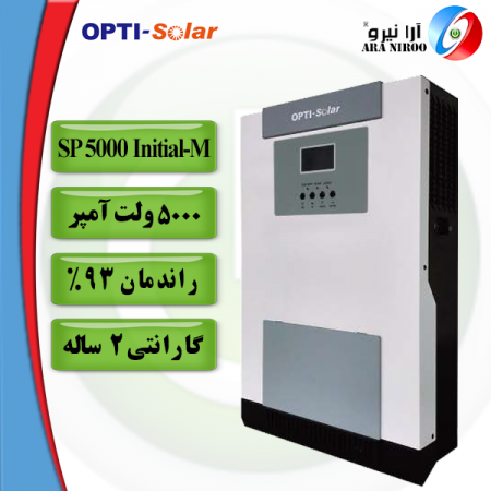 opti solar sp 5000 initial-M