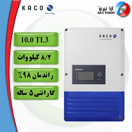 10.0 TL3 450x450 - اینورتر خورشیدی KACO 10.0 TL3