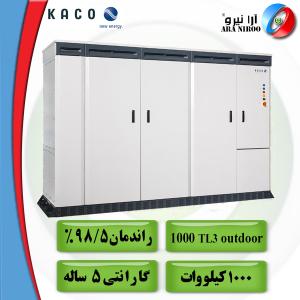 1000 TL3 outdoor 300x300 - 1000-TL3-outdoor
