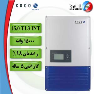 15.0 TL3 INT 1 300x300 - 15.0-TL3-INT