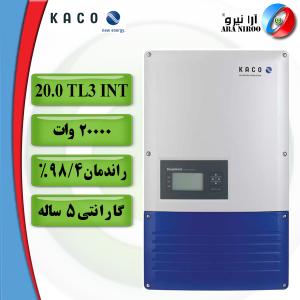 20.0 TL3 INT 300x300 - 20.0-TL3-INT
