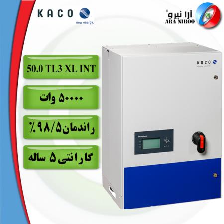 50.0 TL3 XL INT 450x450 - اینورتر خورشیدی KACO 50.0 TL3 XL INT