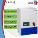 50.0 TL3 XL INT 80x80 - اینورتر خورشیدی KACO 20.0 TL3 INT