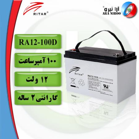 Ritar RA12-100D