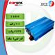 اینورتر خورشیدی 1000w Carspa