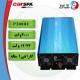 اینورتر خورشیدی 3000-Carspa w