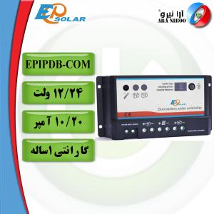 EPIPDB COM 300x300 - EP Solar EPIPDB-COM