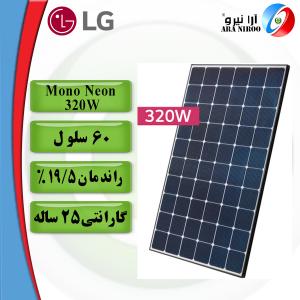 LG Mono Neon 320W png 1 300x300 - LG-Mono-Neon-320W-png