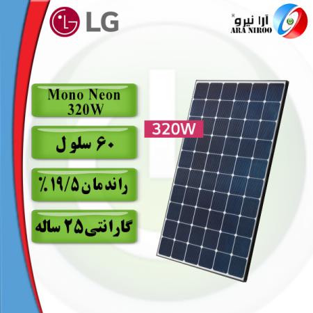 LG-Mono-Neon-320W