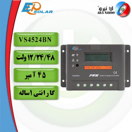 شارژ کنترلر VS4524BN