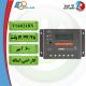 شارژ کنترلر VS6024BN