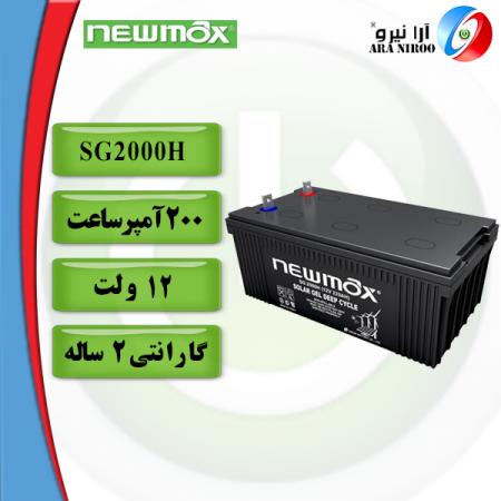 sg2000h 1 450x450 - باتری خورشیدی دیپ سایکل نیومکس Newmax SG2000H