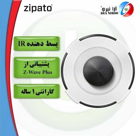 هوشمند سازی بسط دهنده ir زیپاتو
