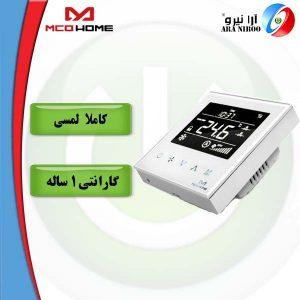 ترموستات رادیاتور هوشمند MCO 300x300 - ترموستات رادیاتور هوشمند MCO