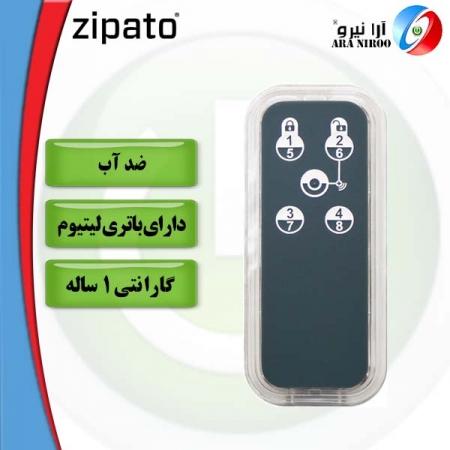 ریموت کنترل زیپاتو