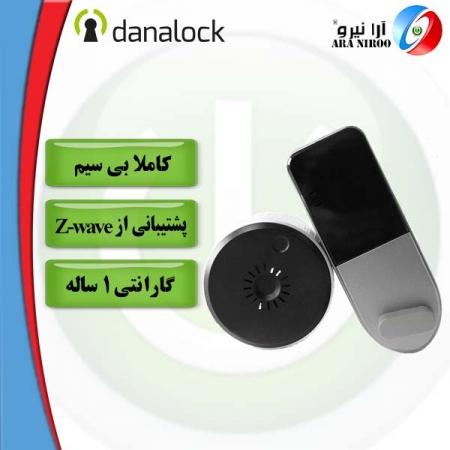 قفل هوشمند Danalock