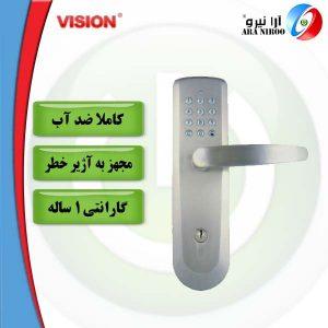 قفل و دستگیره هوشمند Vision 300x300 - قفل و دستگیره هوشمند Vision