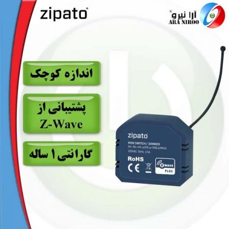 مینی ماژول دیمر زیپاتو 450x450 - مینی ماژول دیمر زیپاتو Zipato