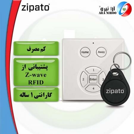 مینی کی پد RFID