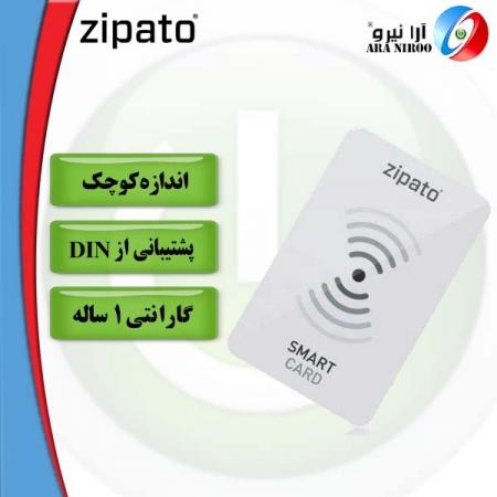 کارت RFID زیپاتو