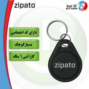 کلیدRFID زیپاتو 300x300 - کلیدRFID زیپاتو