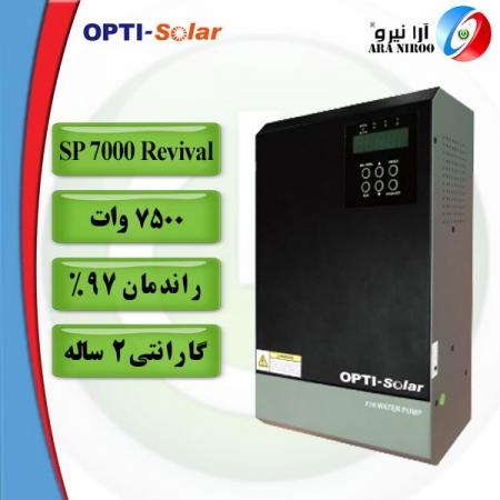 اینورتر پمپ خورشیدی opti-solar SP7000-Revival