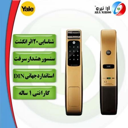yale YMG40