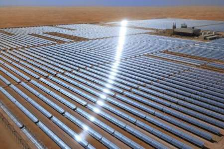 بزرگترین نیروگاه خورشیدی در ایران