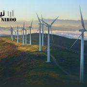 انرژی بادی و توربین بادی