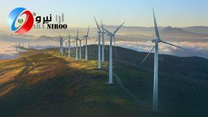 انرژی بادی و توربین بادی 300x169 - انرژی بادی و توربین بادی