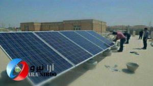 برق 12 روستای لرستان با انرژی خورشیدی تامین می شود آرانیرو 300x169 - برق-12-روستای-لرستان-با-انرژی-خورشیدی-تامین-می-شود-آرانیرو