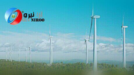 بومیسازی تولید توربین بادی
