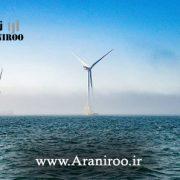 قوی ترین توربین های بادی دریایی در جهان در کشور اسکاتلند مستقر هستند