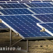 نیروگاه برق مستقر خورشیدی آرانیرو 180x180 - نیروگاه برق مستقر خورشیدی