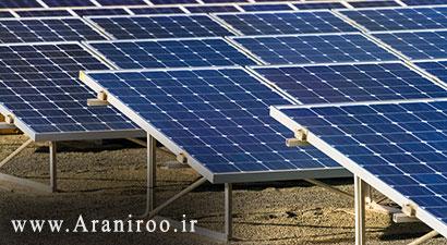 نیروگاه برق مستقر خورشیدی آرانیرو - نیروگاه برق مستقر خورشیدی