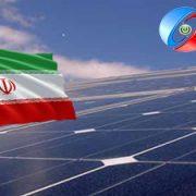 بزرگترین نیروگاه خورشیدی در مرکز اصفهان