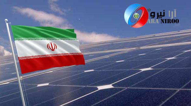 بزرگترین نیروگاه خورشیدی در مرکز شهر اصفهان - بزرگترین نیروگاه خورشیدی در مرکز شهر اصفهان