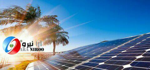 بزرگ ترین نیروگاه خورشیدی در نیویورک