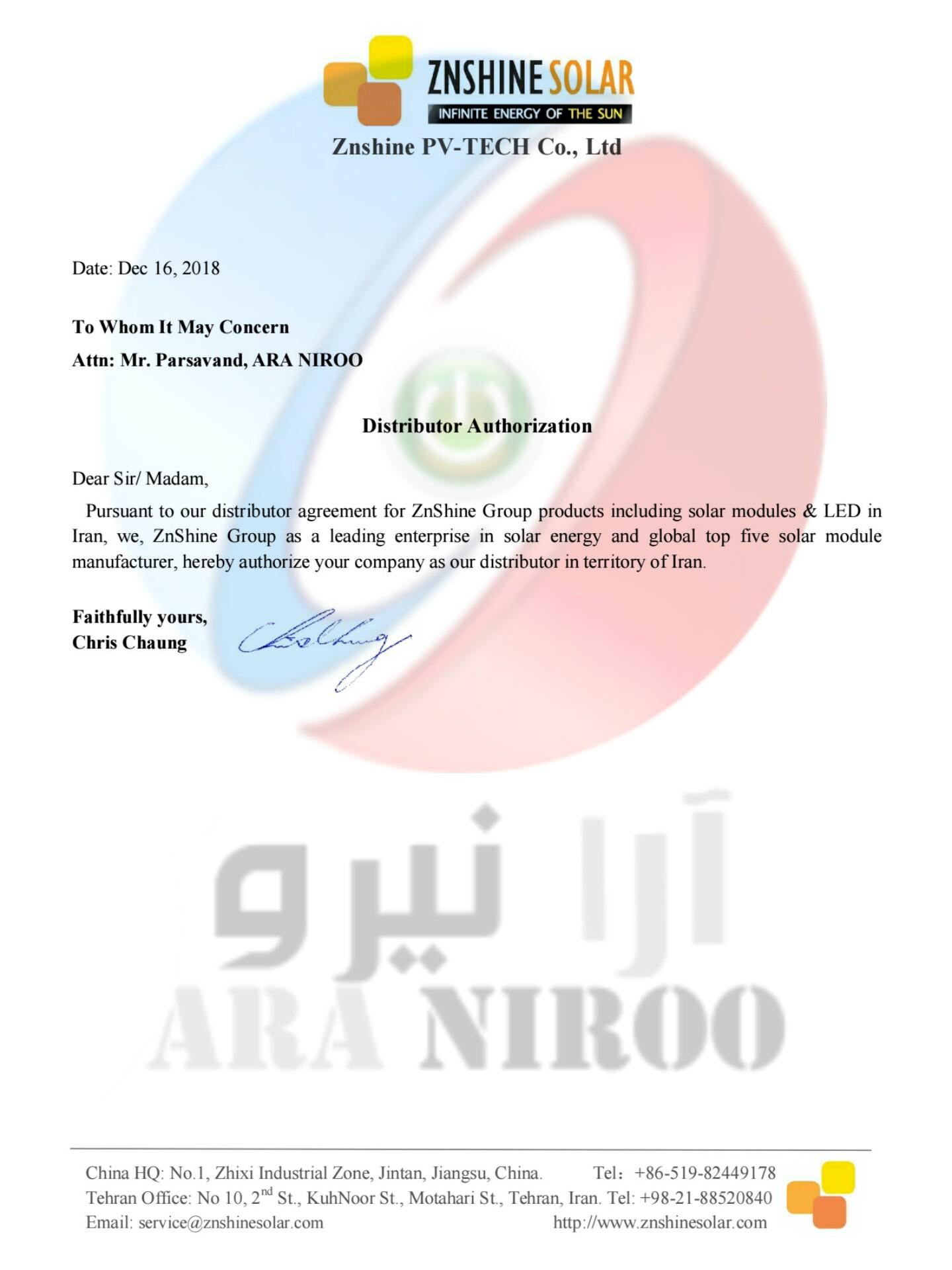 گواهی نمایندگی رسمی پنل زنگشاین در ایران